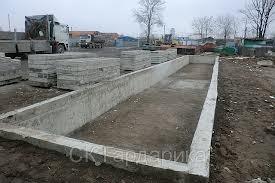 Устройство бетонных фундаментов общего назначения