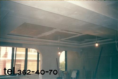 Устройство подвесного потолка из гипсокартона (трех-уровневый)