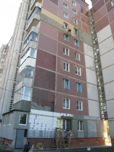 Утеплення зовнішніх стін квартир висотних будинків.