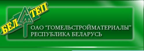 Утеплитель Белтеп ЛАЙТ ЭКСТРА 100 мм