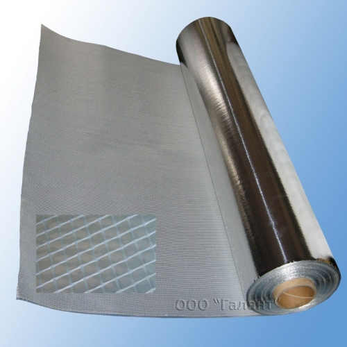 Утеплитель ФСС. Состоит из алюминиевой фольги 20 мкм, армированной ПЭТ пленкой 20 мкм и стеклосеткой.