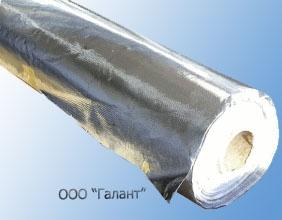 Утеплитель ФСТ-160, ФСТ-260. стеклоткань теплоизоляционная, покрытая с одной стороны алюминиевой фольгой 9 мкм.