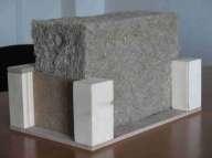 Утеплитель из льна Диапазон применения: тепло- и звукоизоляция стен, потолков, полов и крыш