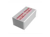Экструдированній пенополистирол Техноплекс XPS 1200х600х20 (0,288м3/20шт)