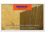 Фото  6 Утеплитель Termolife (Термолайф) ТЛ Пол 6987962