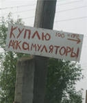 Утилсервис