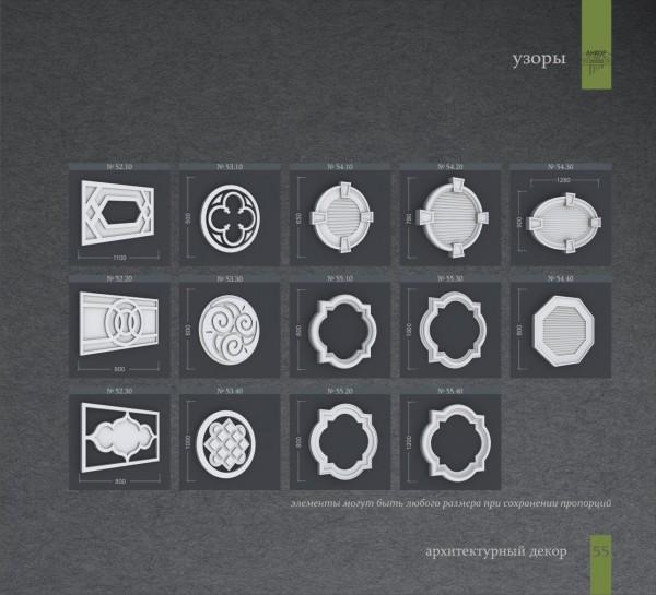 Узоры. Фасадный, архитектурный декор. www. artfasad. com