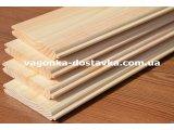 Фото  5 Вагонка деревяна - гарний матеріал і швидкий в монтажі. Від виробника. Доставка за адресою! 347853