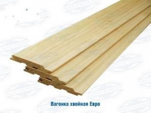 Вагонка финская 155*20 мм. Длинна 3,6 м;4,0 м.
