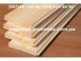 Вагонка из сосны. 1 сорт. От производителя. Длины от 50 см до 3 метров.
