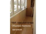 Отделка балкона деревянной вагонкой. Киев