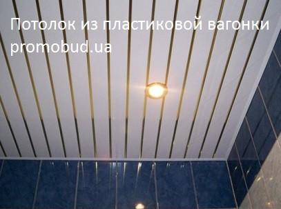 вагонка пластиковая на потолке фото