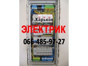 stroyelectro