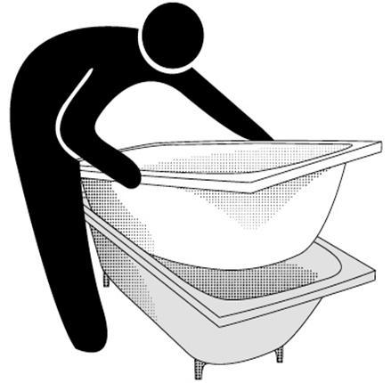 Ванна у ванні Львів