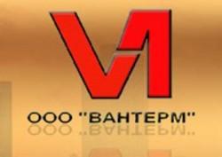 Вантерм