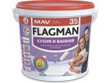 Фото 1 Краска для кухни и ванной 35 (ВД-АК-2035). 328984