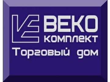 ВЕКО-Комплект ТД