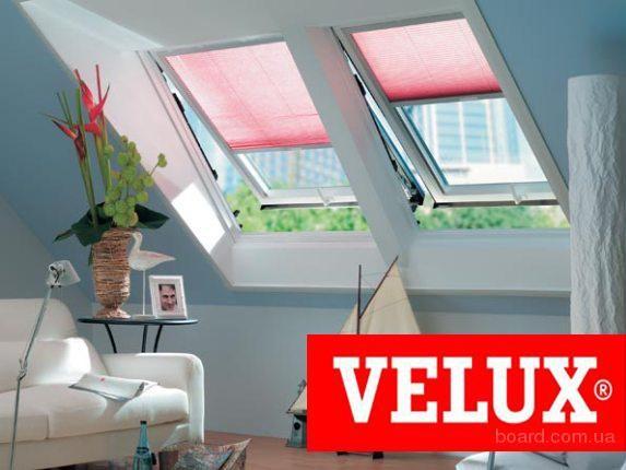 VELUX - один из сильнейших брендов в сфере строительных материалов и товаров для дома и уюта.