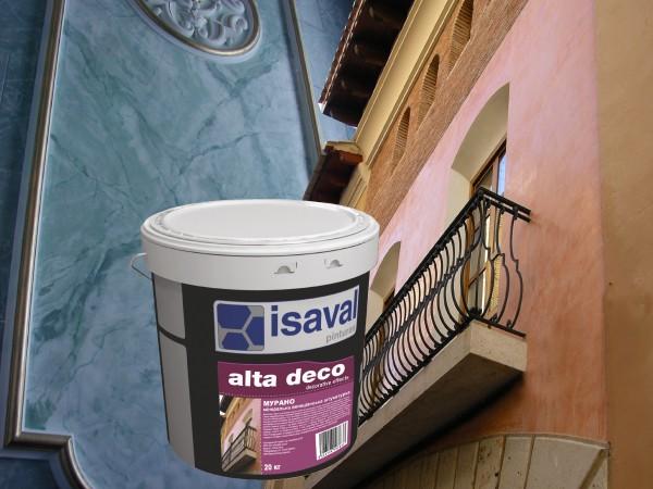 Венецианская штукатурка для отделки фасадов МУРАНО 20кг - 30-40м2