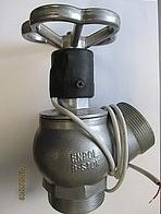 Вентиль алюминиевый с датчиком положения ДППК(ДУ-50)
