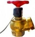 Вентиль латунный с датчиком положения ДППК-С (ДУ-65)