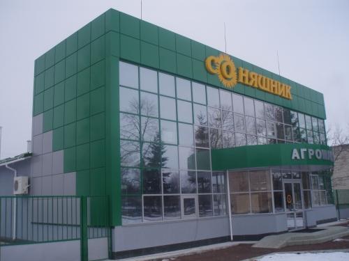 Вентилируемые фасады из композита. Композит разных марок Панабонд Panabond, TD-bond, Ecobond, Profibond и др.