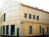 Вентилируемый Фасад из стальных кассет