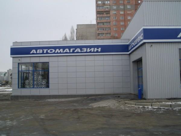 Вентилируемый фасад из стальных панелей
