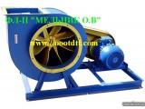 Вентиляторы пылевые типа ВРП ВЦП ВРП