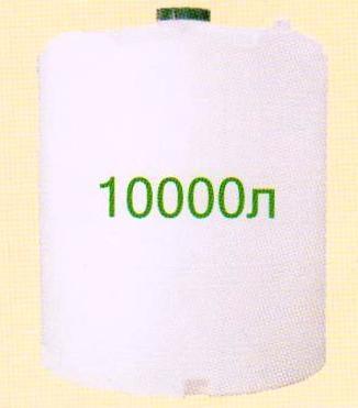 Вертикальная круглая емкость (2800*2290мм) 10000л