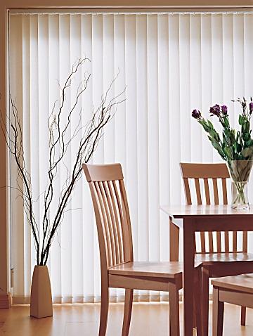 Вертикальные жалюзи (для оформления офисных помещений и дома)