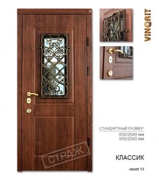 """Входные двери """"Страж"""" LATTISE. Модель Классик vinorit 13."""