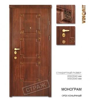 """Входные двери """"Страж"""" LATTISE. Модель Монограмм орех коньячный."""