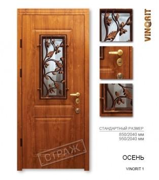 """Входные двери """"Страж"""" LATTISE. Модель Осень vinorit 1."""