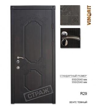 """Входные двери """"Страж"""" LATTISE. Модель R29 венге темный."""