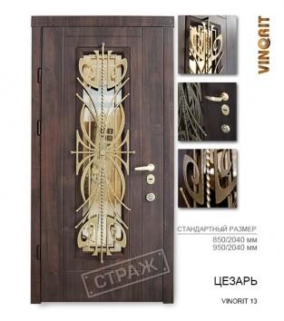 """Входные двери """"Страж"""" LATTISE. Модель Цезарь vinorit 13."""