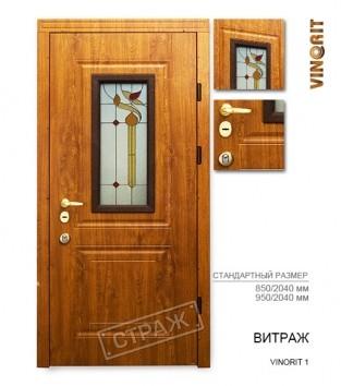 """Входные двери """"Страж"""" LATTISE. Модель Витраж vinorit 1."""