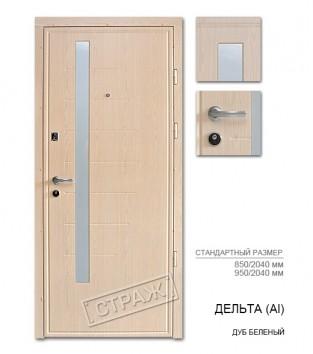 """Входные двери """"Страж"""" Модель Дельта, цвет дуб беленный"""