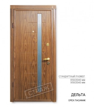 """Входные двери """"Страж"""" Модель Дельта, цвет орех пасифик"""
