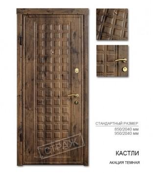 """Входные двери """"Страж"""" Модель Кастли, цвет акация темная"""