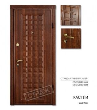 """Входные двери """"Страж"""" Модель Кастли, цвет каштан"""