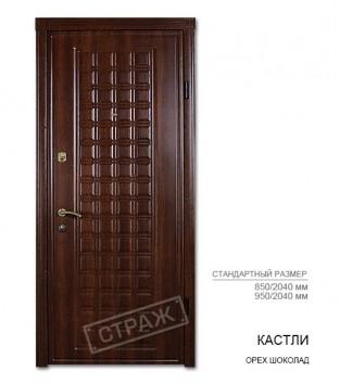 """Входные двери """"Страж"""" Модель Кастли, цвет орех шоколадный"""