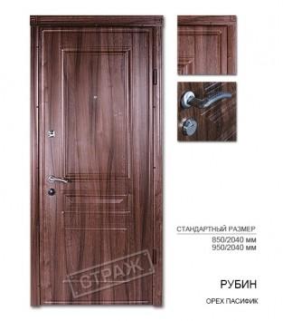 """Входные двери """"Страж"""" Модель Рубин, цвет орех пасифик"""