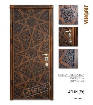 """Входные двери """"Страж"""" PATINA. Модель Агни (Pt) vinorit 1."""