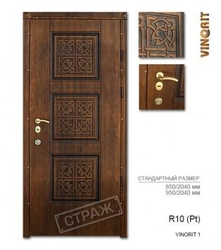 """Входные двери """"Страж"""" PATINA. Модель R10 (Pt) vinorit 1."""
