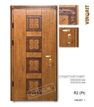 """Входные двери """"Страж"""" PATINA. Модель R2 (Pt) vinorit 1."""