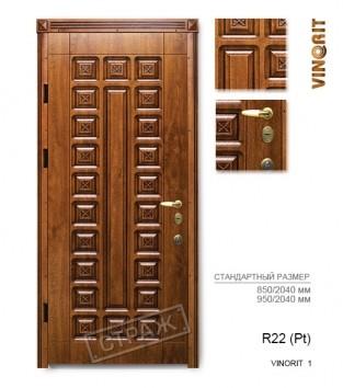 """Входные двери """"Страж"""" PATINA. Модель R22 (Pt) vinorit 1."""