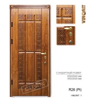 """Входные двери """"Страж"""" PATINA. Модель R26 (Pt) vinorit 1."""