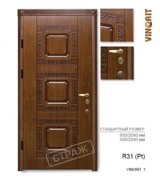 """Входные двери """"Страж"""" PATINA. Модель R31 (Pt) vinorit 1."""
