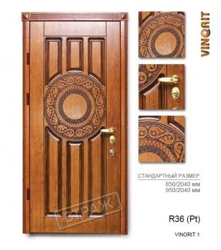 """Входные двери """"Страж"""" PATINA. Модель R36 (Pt) vinorit 1."""